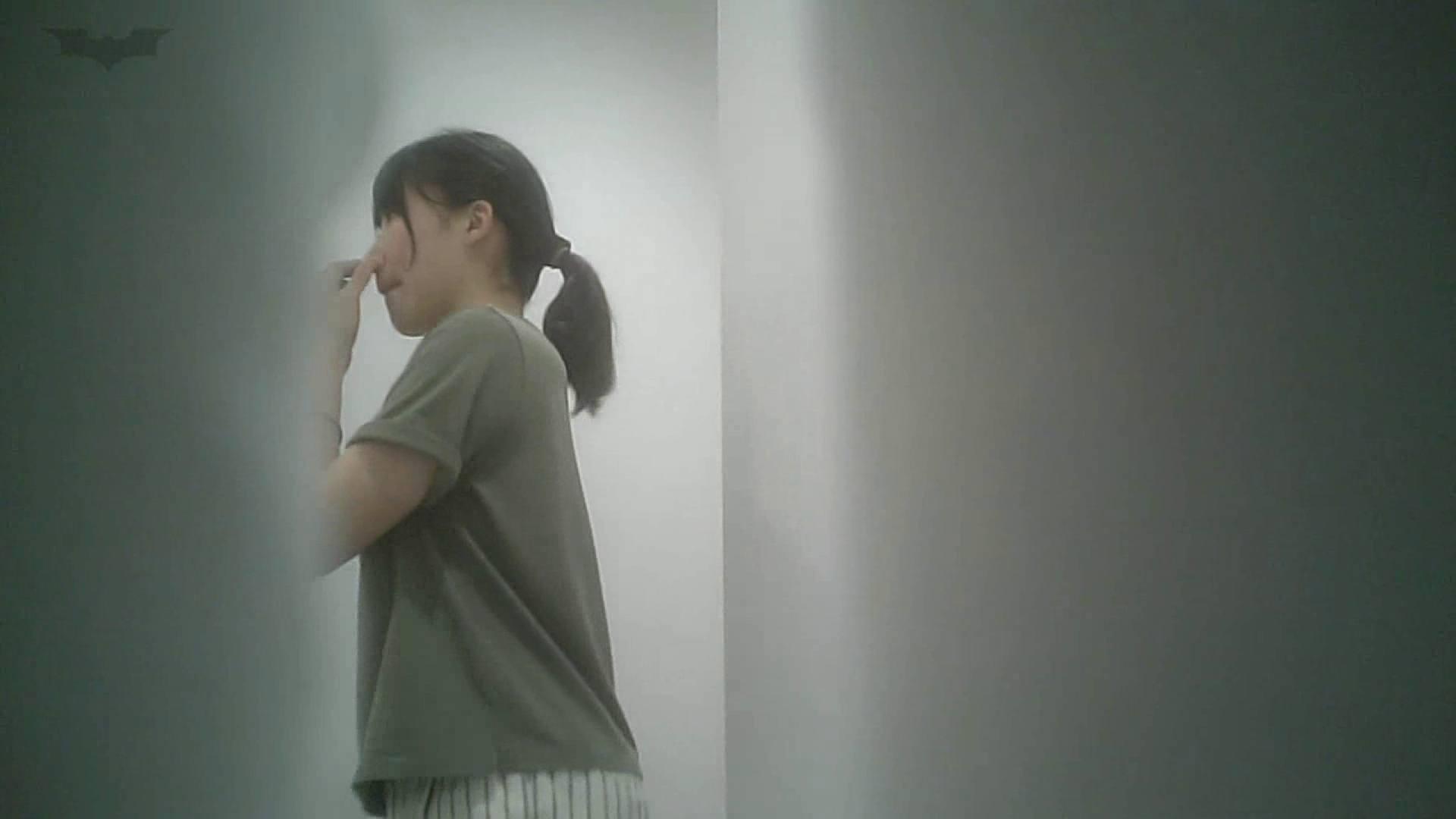 有名大学女性洗面所 vol.39 スッゴクド派手な勝負パンツ!1名+7名 パンツ売る女 オマンコ動画キャプチャ 100枚 52
