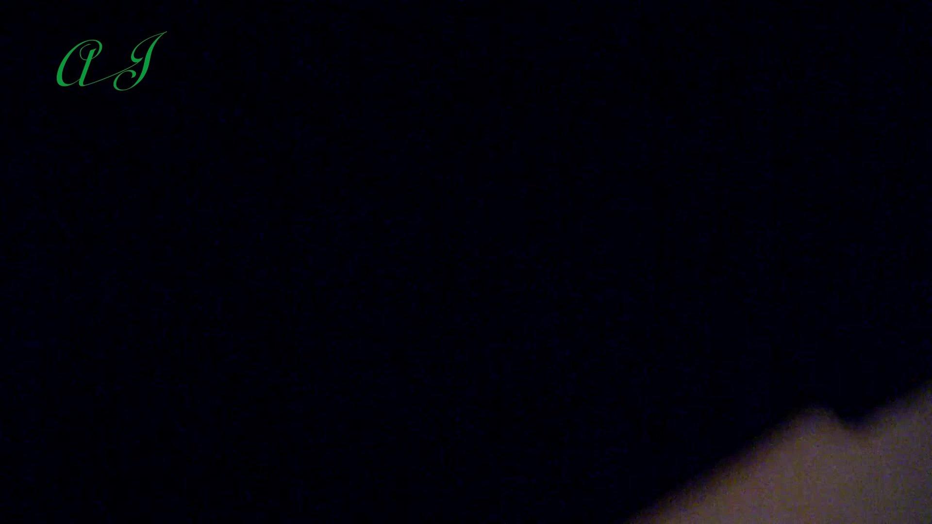 有名大学女性洗面所 vol.59 新アングル追加!相変わらずの美女率!! 潜入 スケベ動画紹介 92枚 25