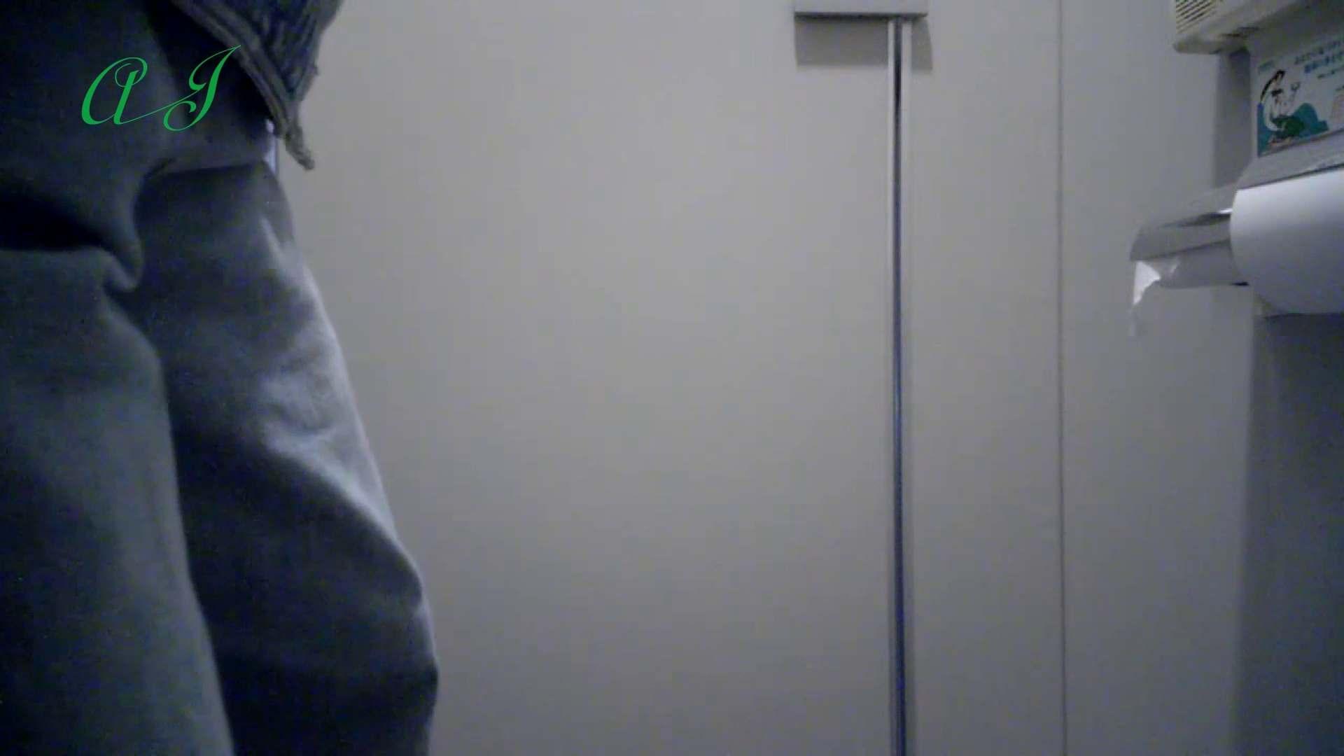 有名大学女性洗面所 vol.59 新アングル追加!相変わらずの美女率!! 排泄 おまんこ無修正動画無料 92枚 41