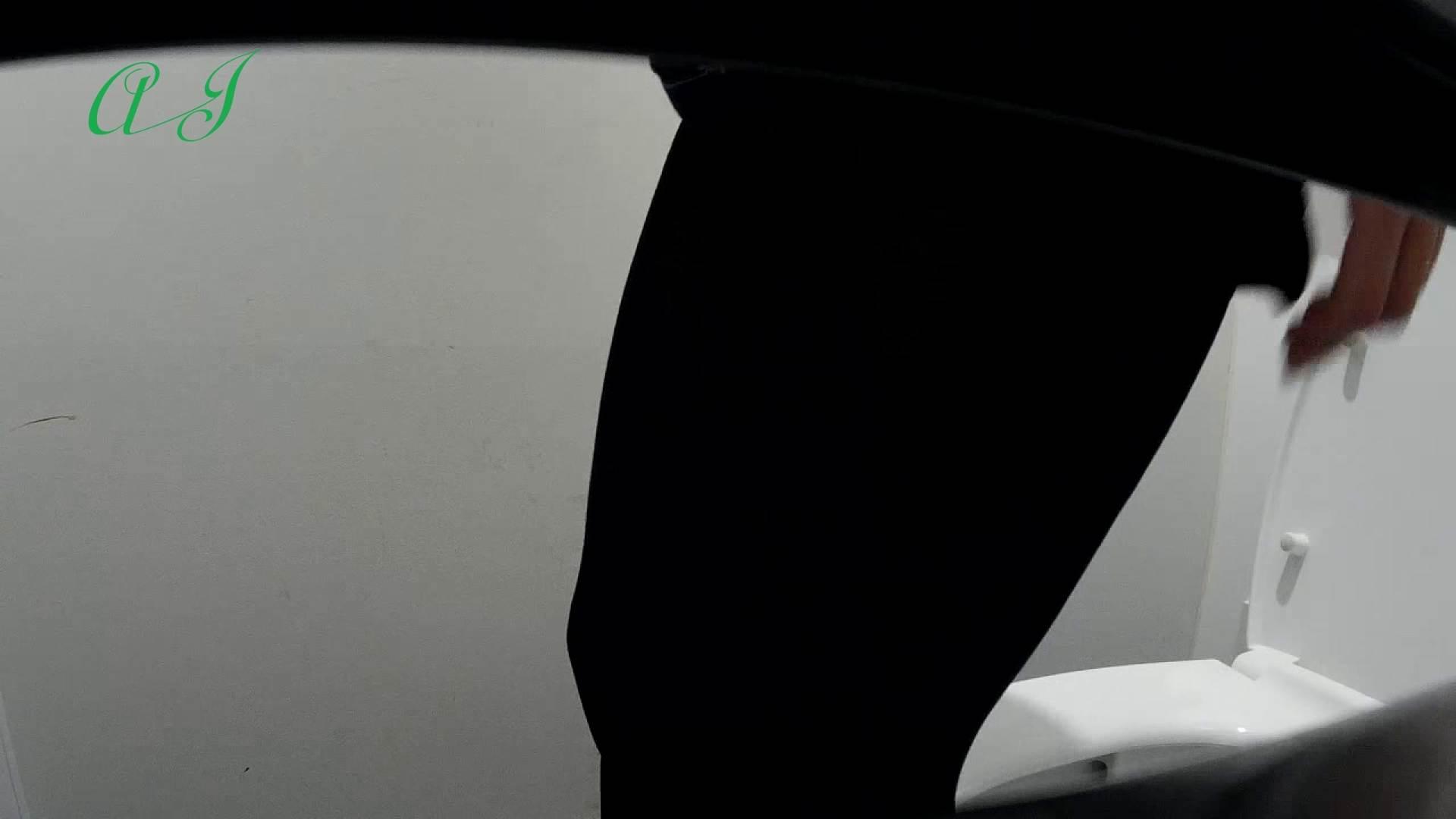 有名大学女性洗面所 vol.59 新アングル追加!相変わらずの美女率!! 美女 ぱこり動画紹介 92枚 87
