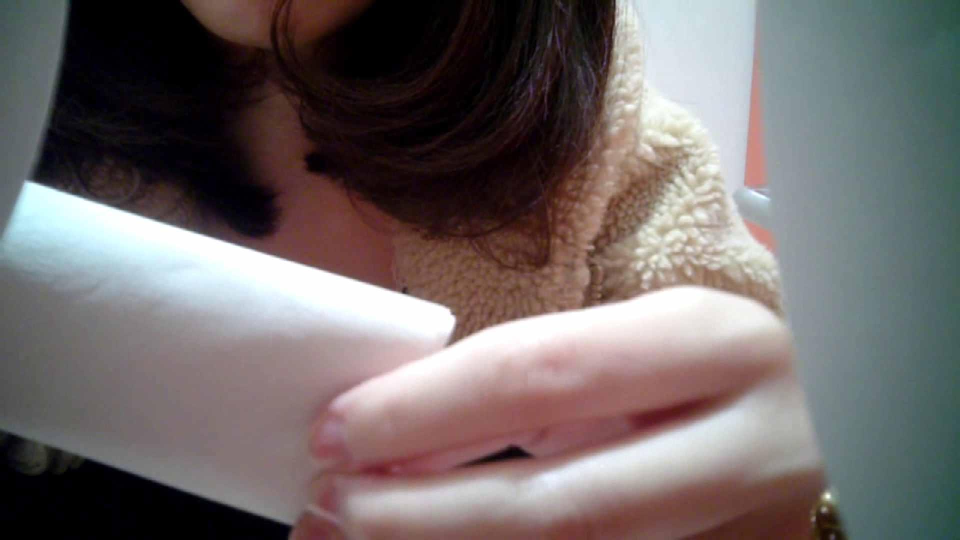 痴態洗面所 Vol.03 かっ、「紙」使いすぎっス・・・。 洗面所  76枚 60