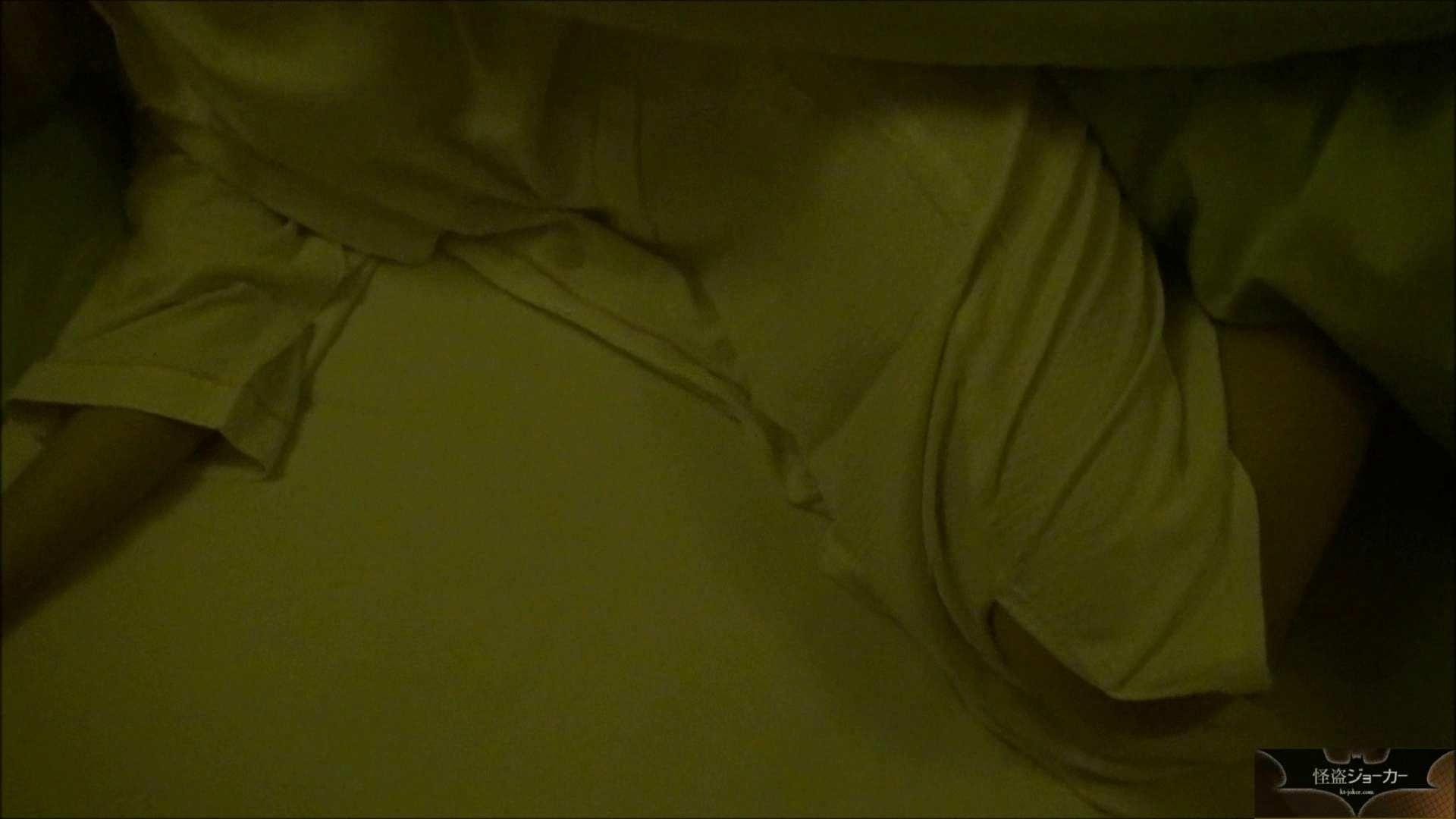 【未公開】vol.24 もしかして・・・葵から漏れる吐息・・・ ホテル | エッチなOL  107枚 3