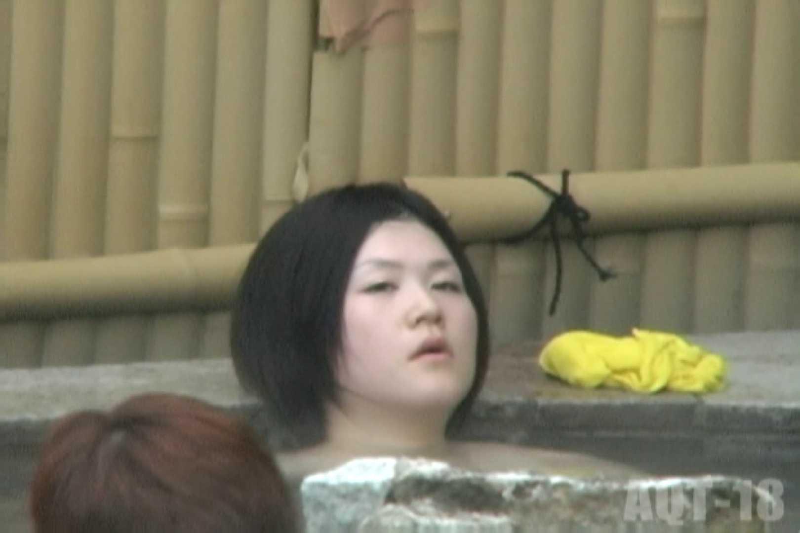 女露天風呂劇場 Vol.24 露天入浴  75枚 6