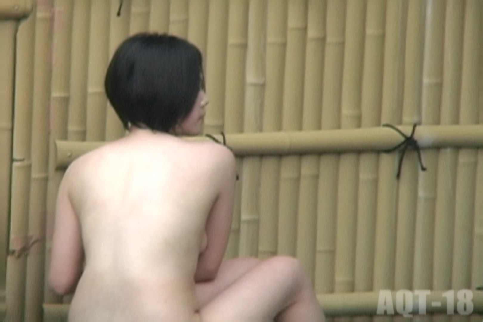 女露天風呂劇場 Vol.24 露天入浴   エッチなOL  75枚 15