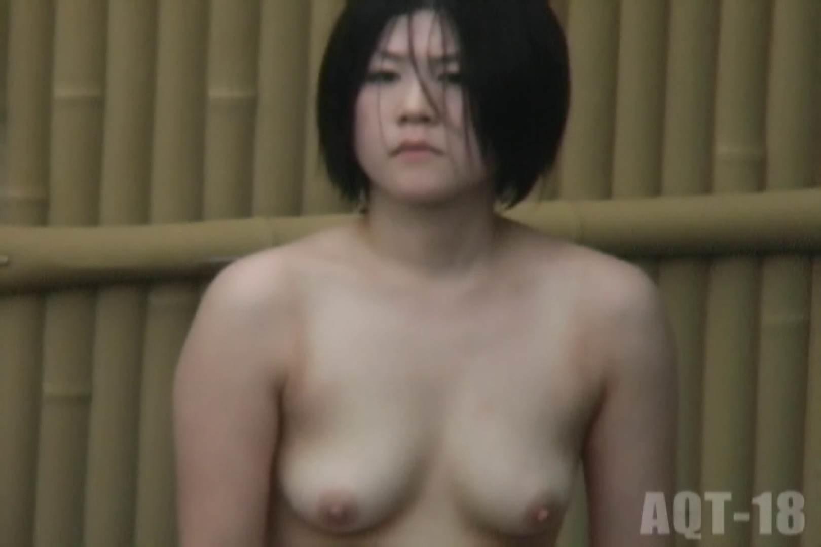 女露天風呂劇場 Vol.24 露天入浴   エッチなOL  75枚 37