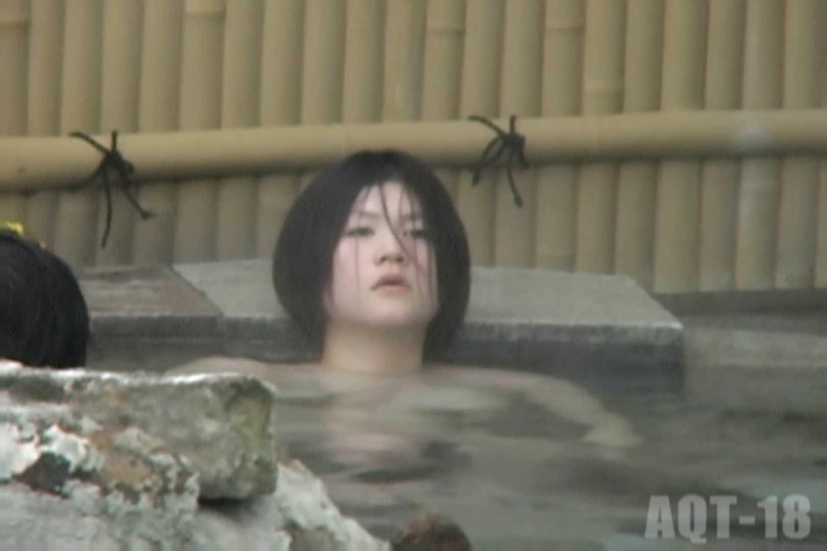 女露天風呂劇場 Vol.24 露天入浴  75枚 42