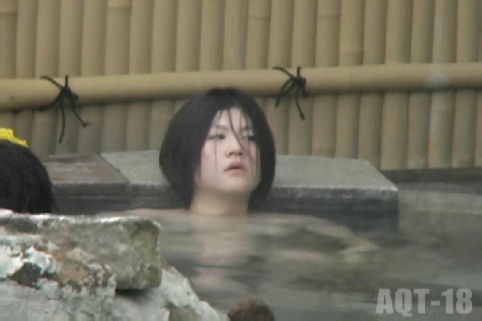 女露天風呂劇場 Vol.24 露天入浴   エッチなOL  75枚 43