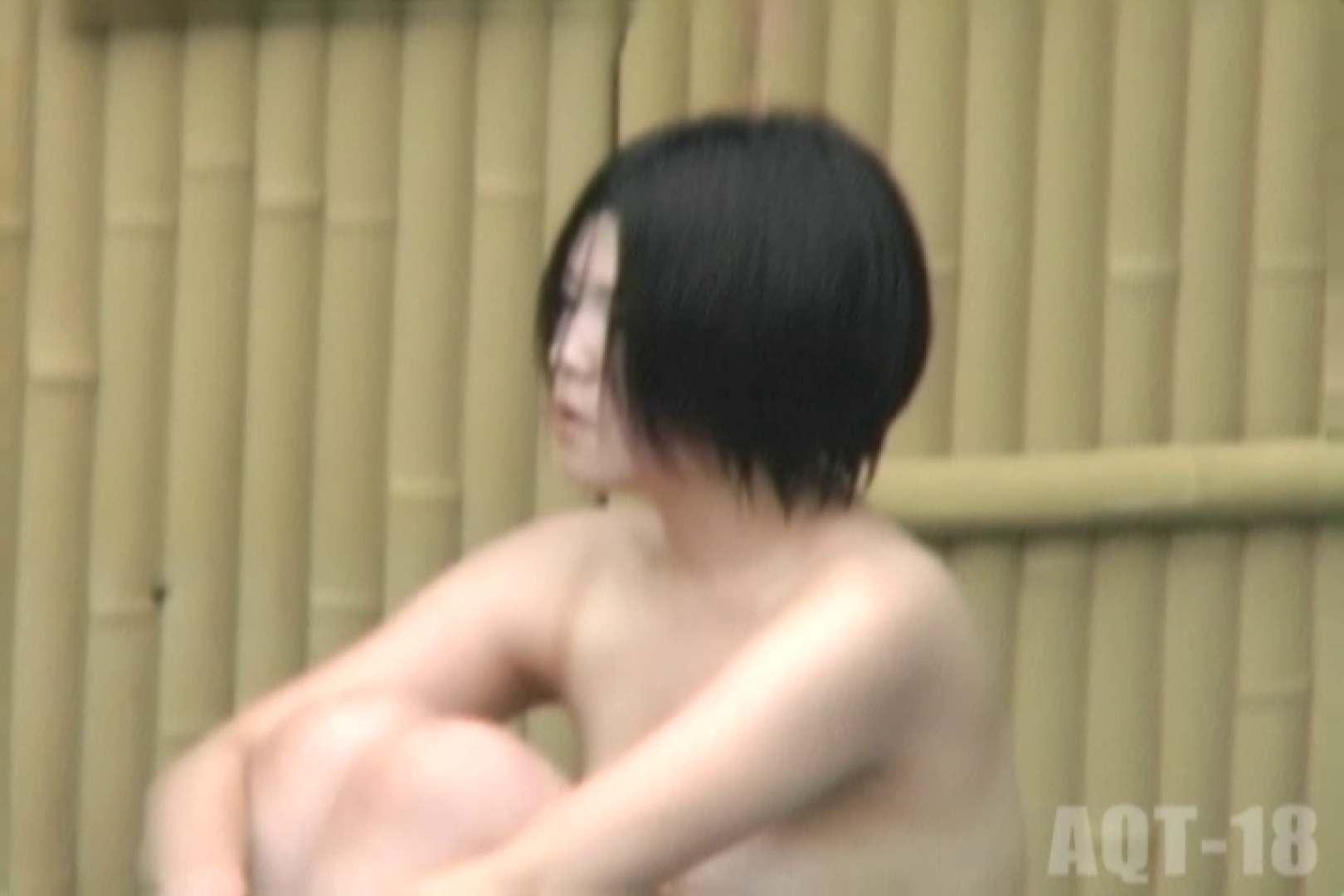 女露天風呂劇場 Vol.24 露天入浴   エッチなOL  75枚 63