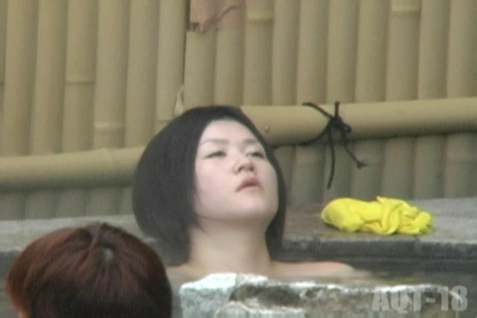 女露天風呂劇場 Vol.24 露天入浴   エッチなOL  75枚 69