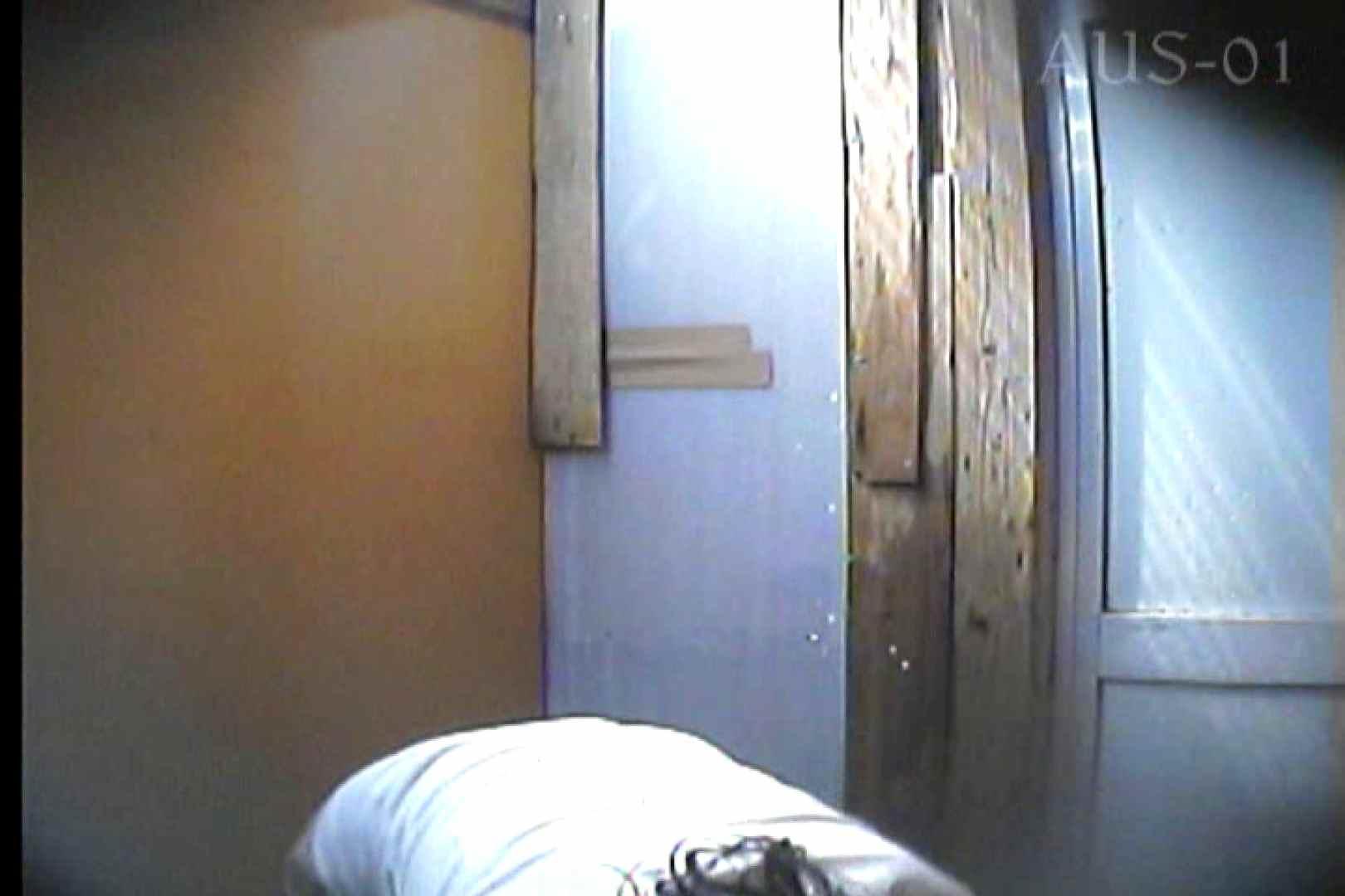 海の家の更衣室 Vol.03 シャワー   美女  93枚 16