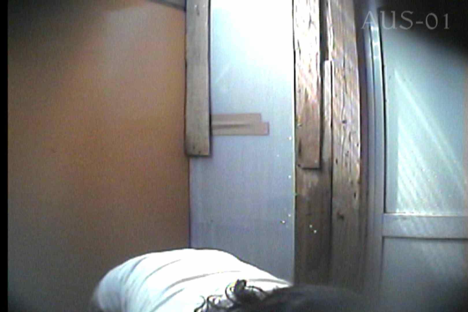 海の家の更衣室 Vol.03 シャワー   美女  93枚 19
