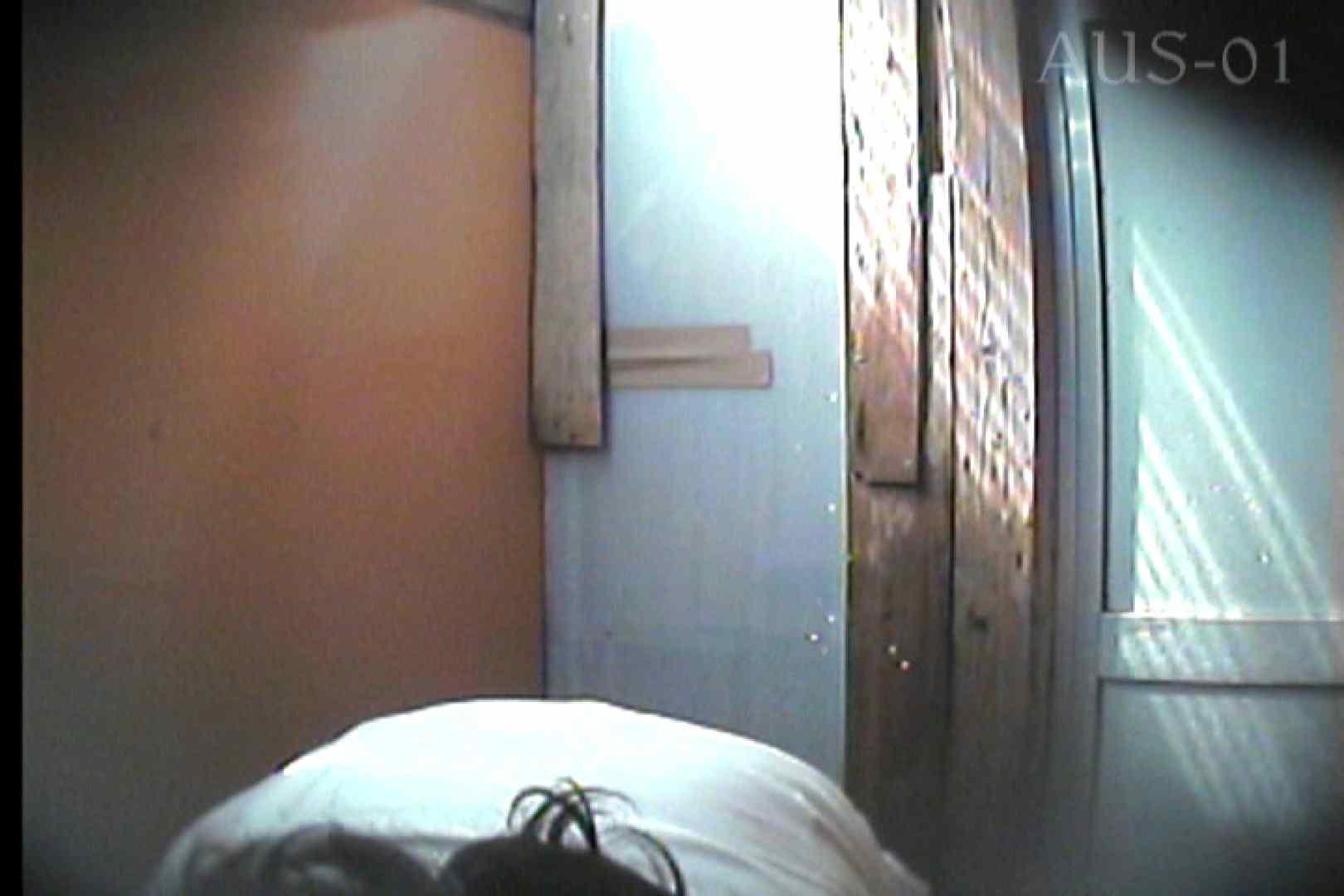 海の家の更衣室 Vol.03 エッチなOL 隠し撮りオマンコ動画紹介 93枚 26