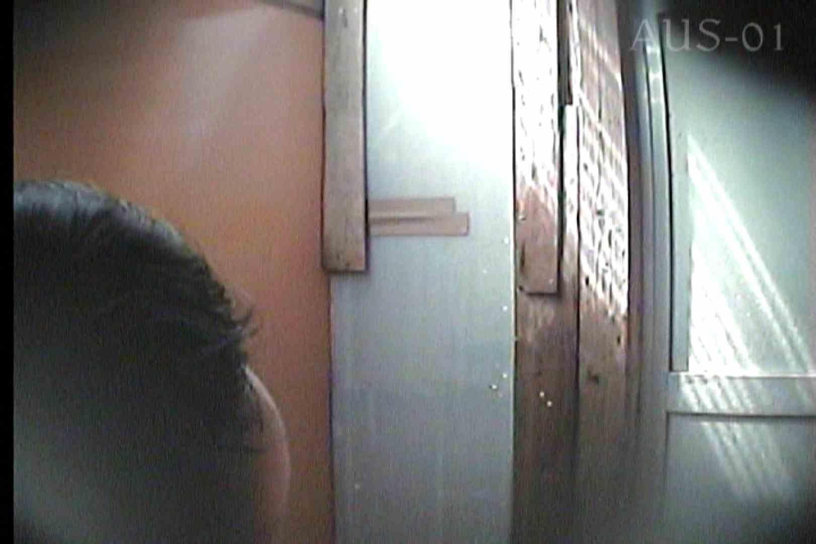 海の家の更衣室 Vol.03 シャワー  93枚 36