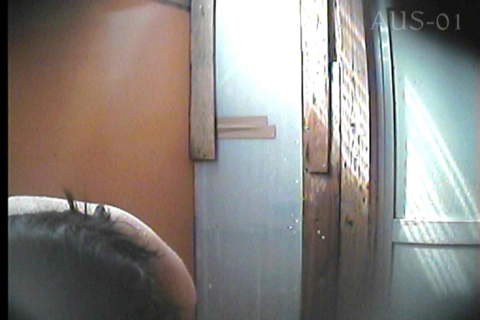 海の家の更衣室 Vol.03 シャワー  93枚 45