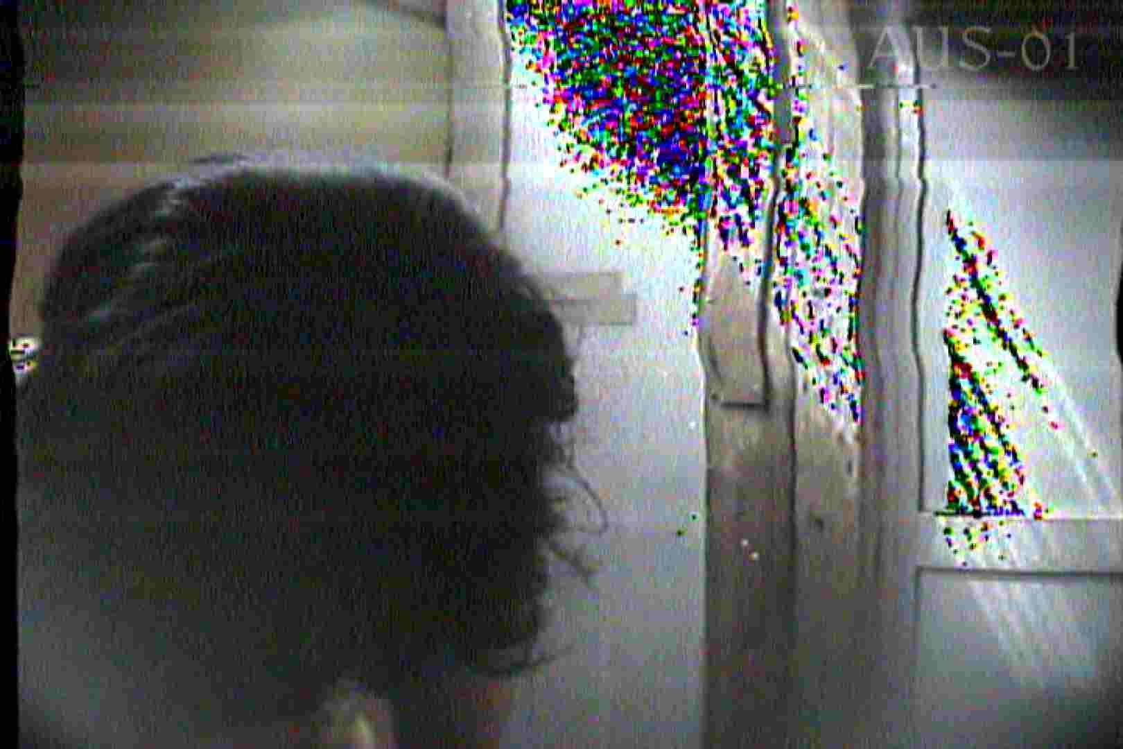 海の家の更衣室 Vol.03 シャワー  93枚 48