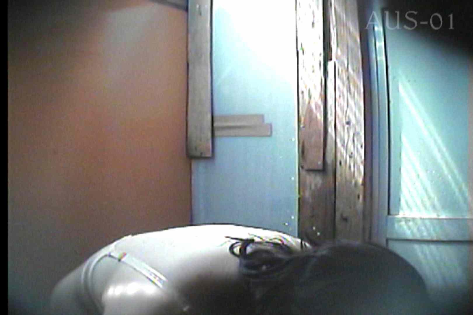 海の家の更衣室 Vol.03 シャワー   美女  93枚 64