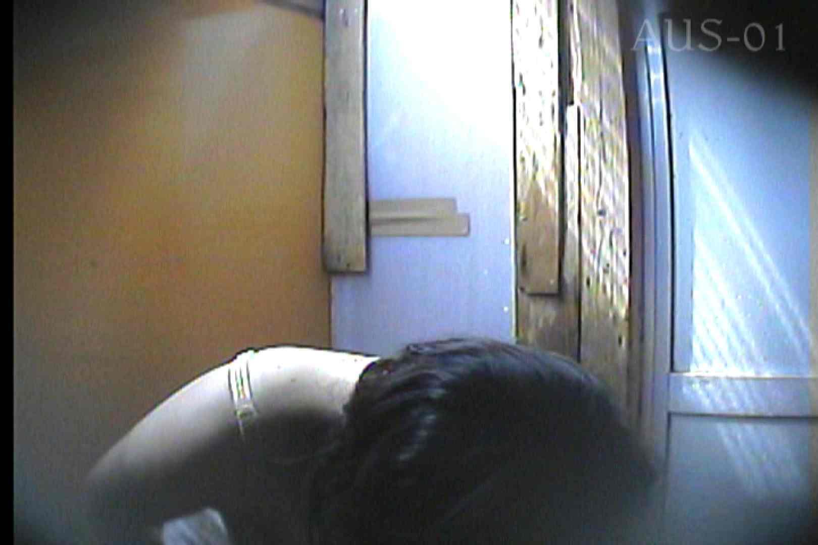 海の家の更衣室 Vol.03 シャワー   美女  93枚 67