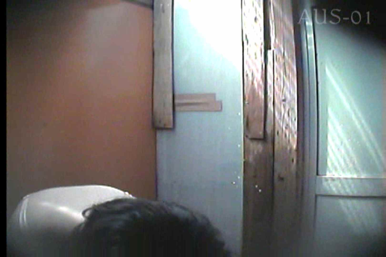 海の家の更衣室 Vol.03 シャワー  93枚 72