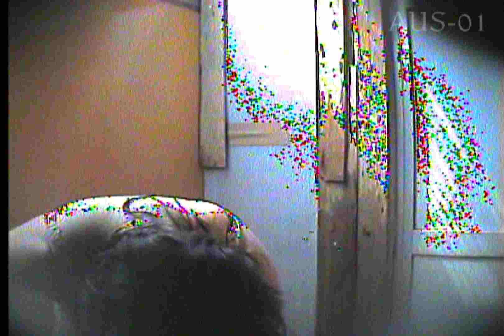 海の家の更衣室 Vol.03 シャワー  93枚 78