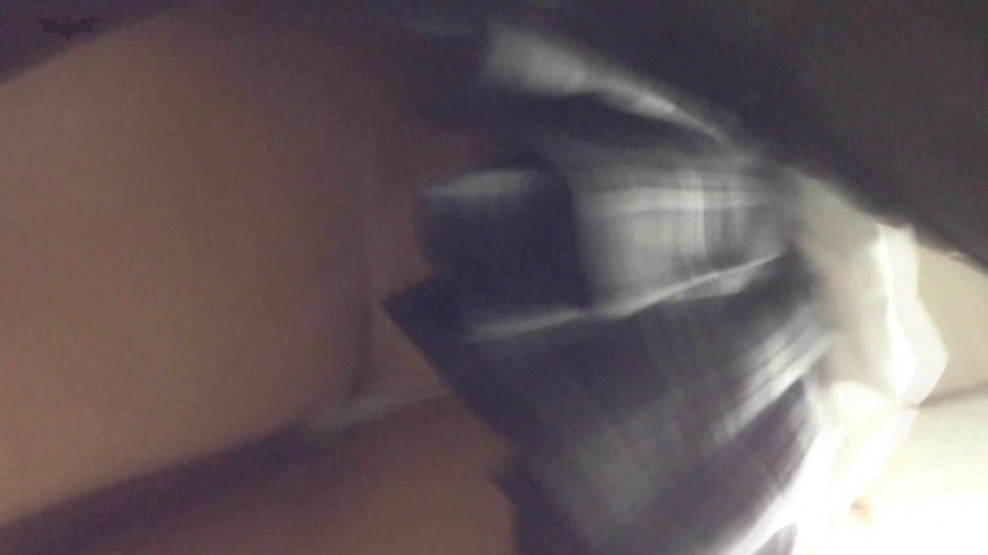 階段パンチラ Vol.08 チラ | パンツ売る女  98枚 1