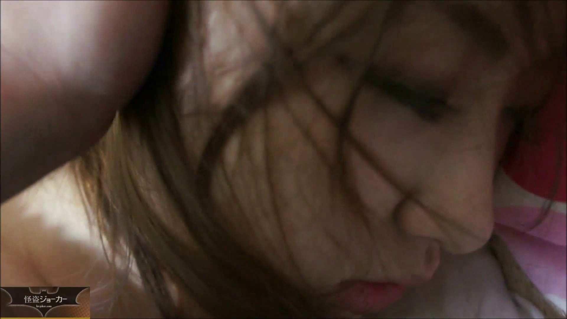 【未公開】vol.23 ユリナ、寝取られのアト。 友人のセックス | エッチなOL  82枚 31