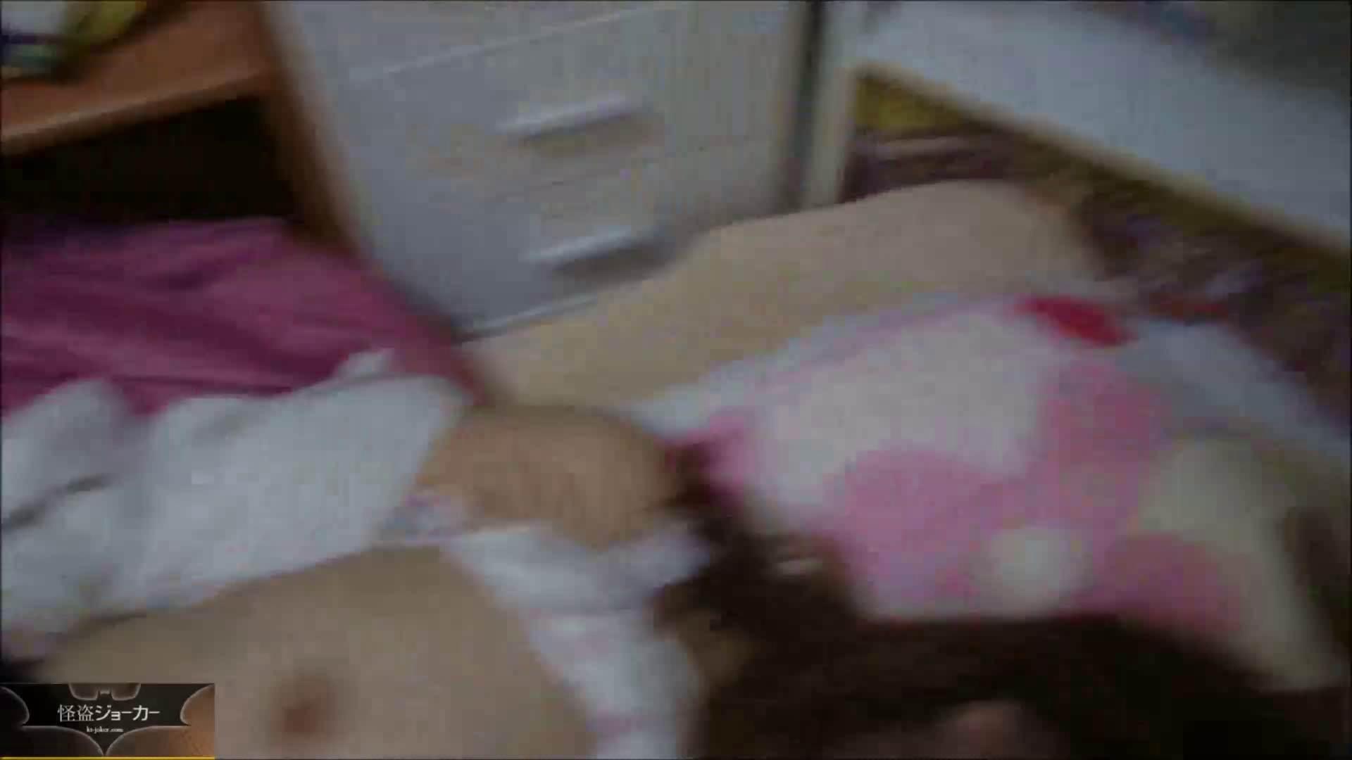 【未公開】vol.23 ユリナ、寝取られのアト。 友人のセックス  82枚 40
