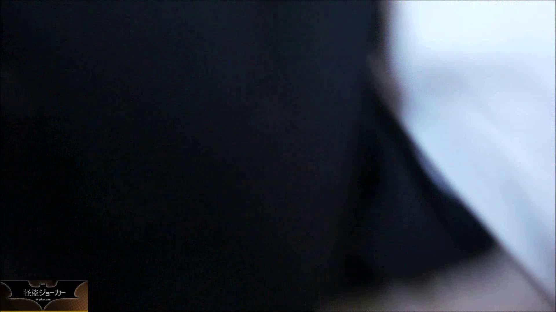 【未公開】vol.23 ユリナ、寝取られのアト。 友人のセックス | エッチなOL  82枚 67