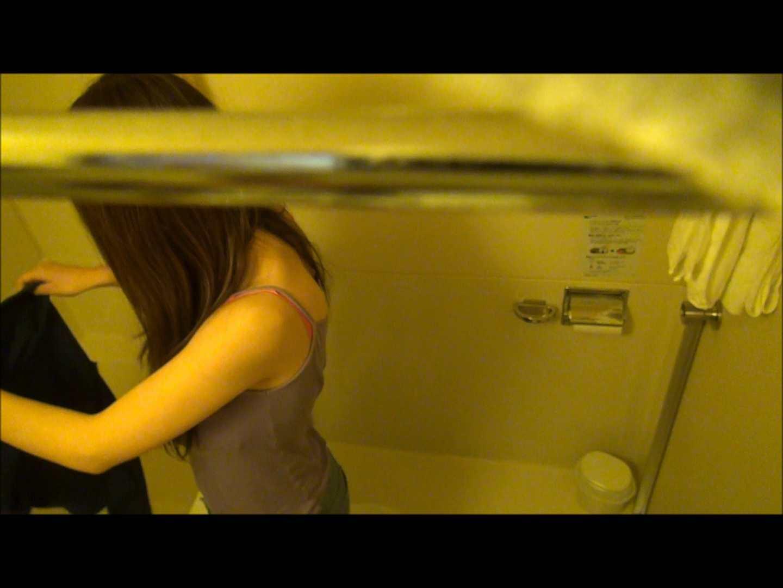 vol.51  【Miiちゃん】駅地下FSモール靴屋店員20歳(3回目) 前編 エッチなOL 覗きおまんこ画像 109枚 2