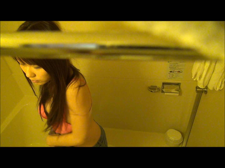 vol.51  【Miiちゃん】駅地下FSモール靴屋店員20歳(3回目) 前編 エッチなOL 覗きおまんこ画像 109枚 32