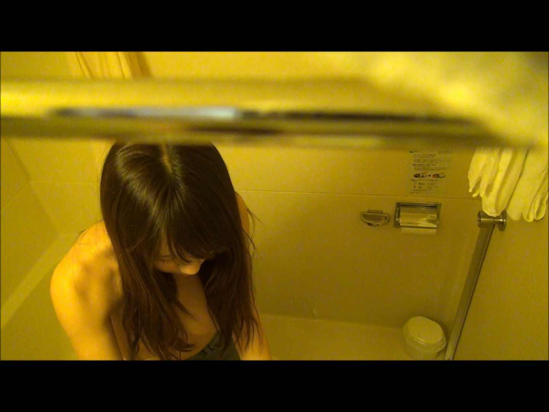 vol.51  【Miiちゃん】駅地下FSモール靴屋店員20歳(3回目) 前編 巨乳炸裂   ホテル  109枚 41