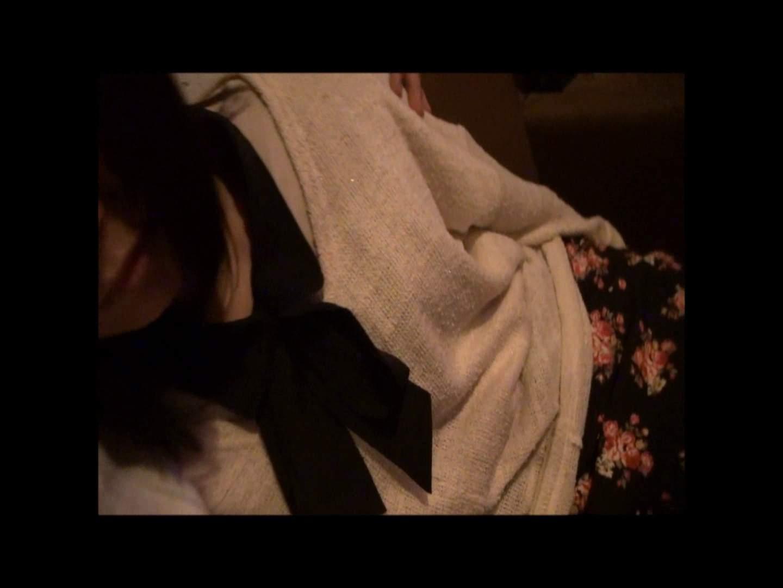 vol.53  【AIちゃん】 黒髪19歳 夏休みのプチ家出中 2回目 悪戯 おまんこ動画流出 104枚 68
