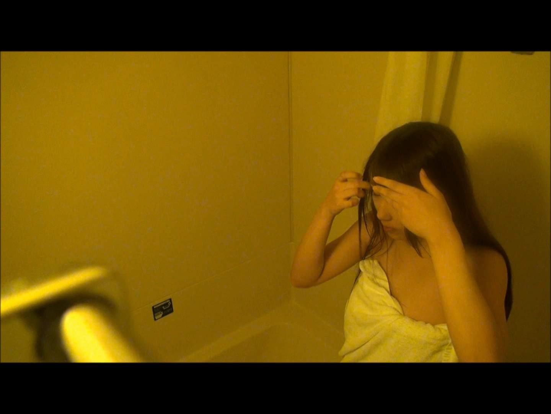 vol.54  【Miiちゃん】駅地下FSモール靴屋店員20歳(4回目)お風呂 エッチなキャバ嬢 | 小悪魔ギャル  108枚 25