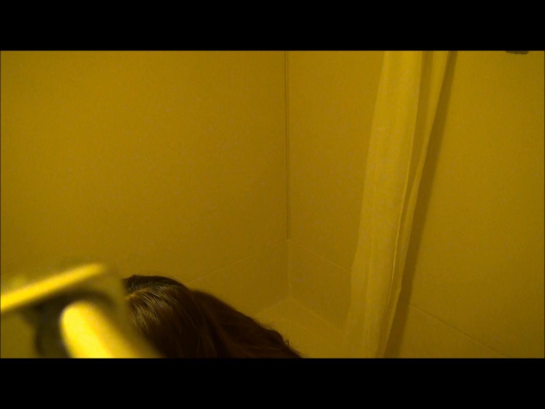 vol.54  【Miiちゃん】駅地下FSモール靴屋店員20歳(4回目)お風呂 ビッチな女子大生 えろ無修正画像 108枚 27