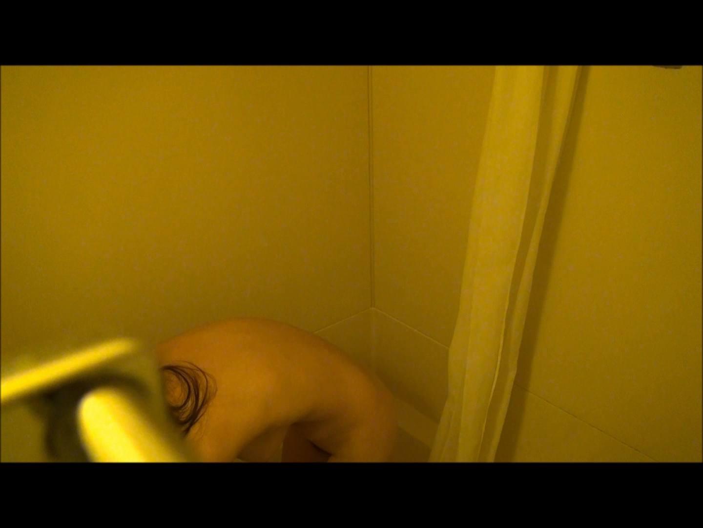 vol.54  【Miiちゃん】駅地下FSモール靴屋店員20歳(4回目)お風呂 エッチなキャバ嬢 | 小悪魔ギャル  108枚 43
