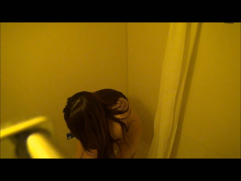 vol.54  【Miiちゃん】駅地下FSモール靴屋店員20歳(4回目)お風呂 エッチなキャバ嬢 | 小悪魔ギャル  108枚 79