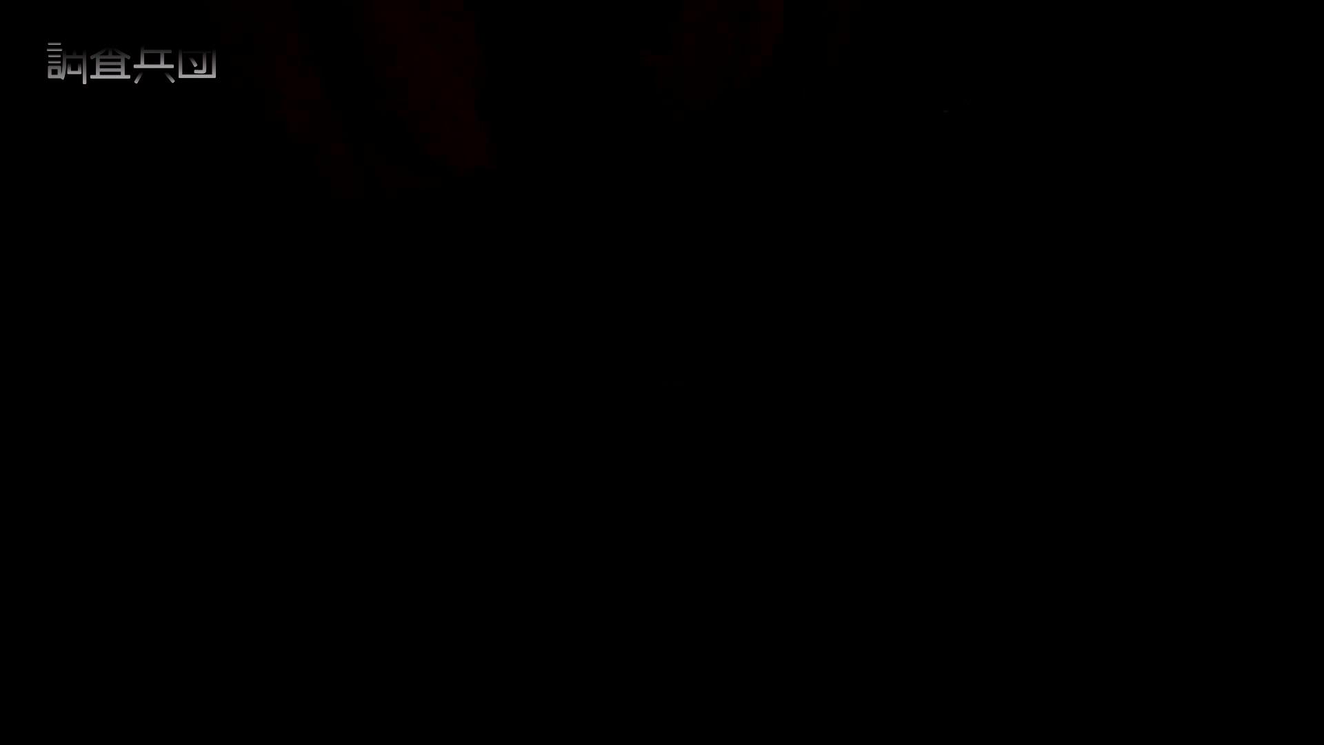 ~反撃の悪戯~vol.27 白目ひんむきOL・みほこ【前編】 エッチなOL  108枚 2