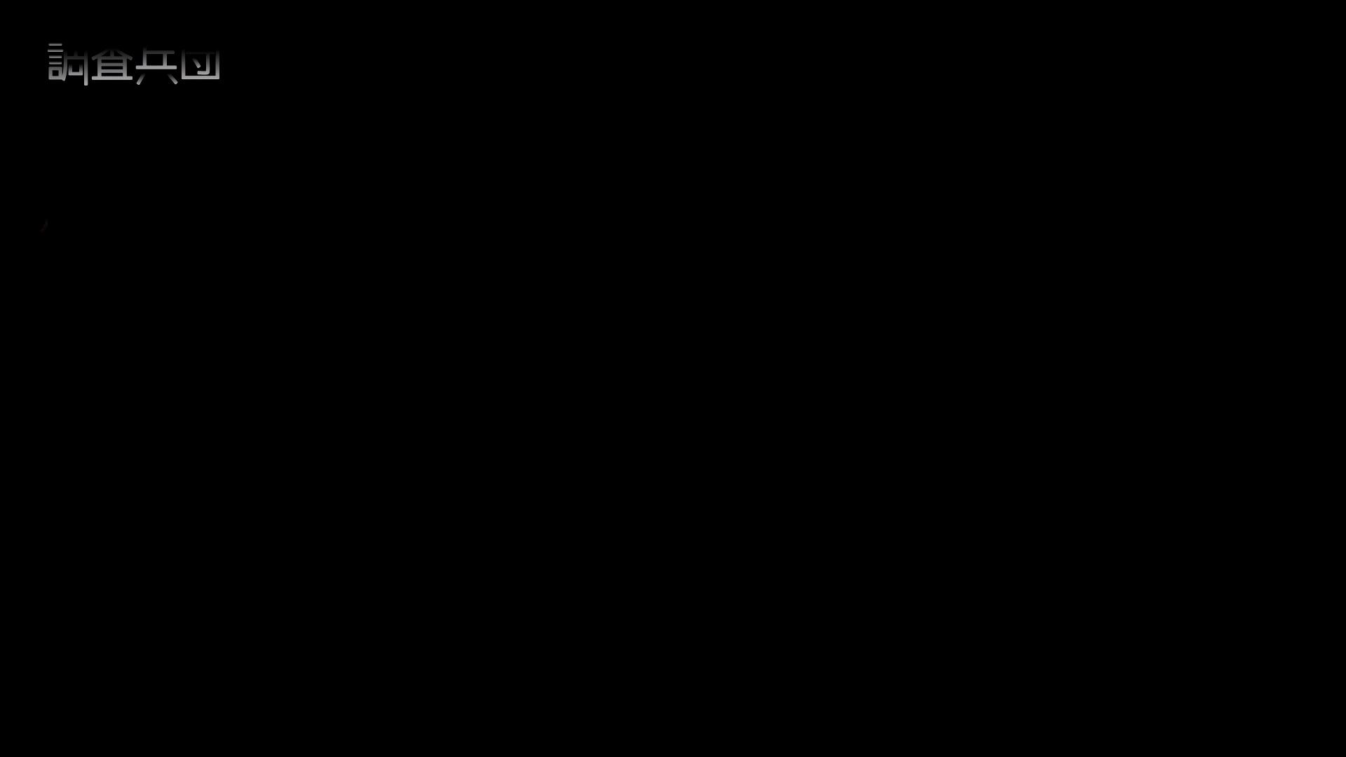 ~反撃の悪戯~vol.27 白目ひんむきOL・みほこ【前編】 エッチなOL  108枚 4
