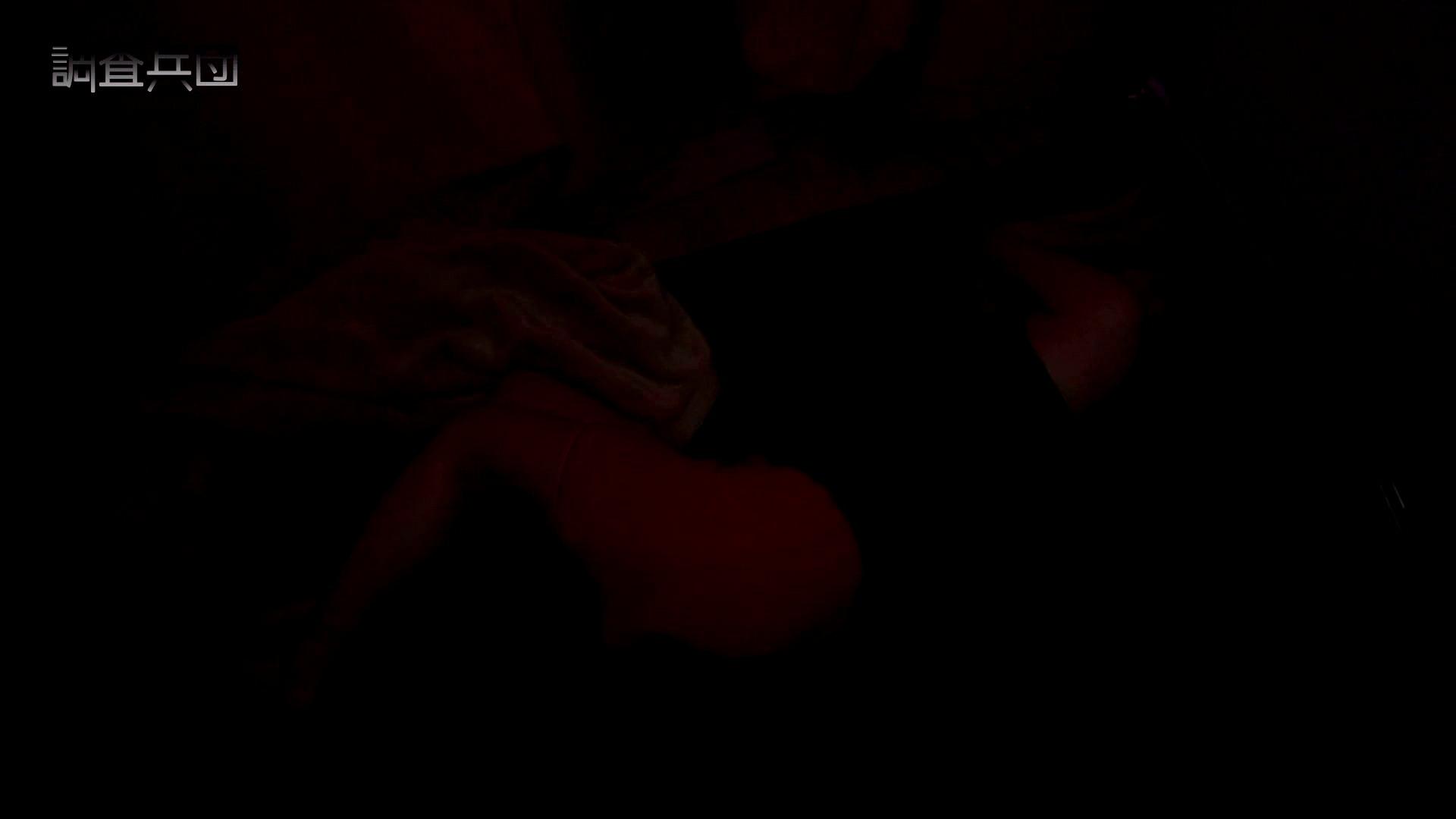 ~反撃の悪戯~vol.27 白目ひんむきOL・みほこ【前編】 エッチなOL  108枚 6