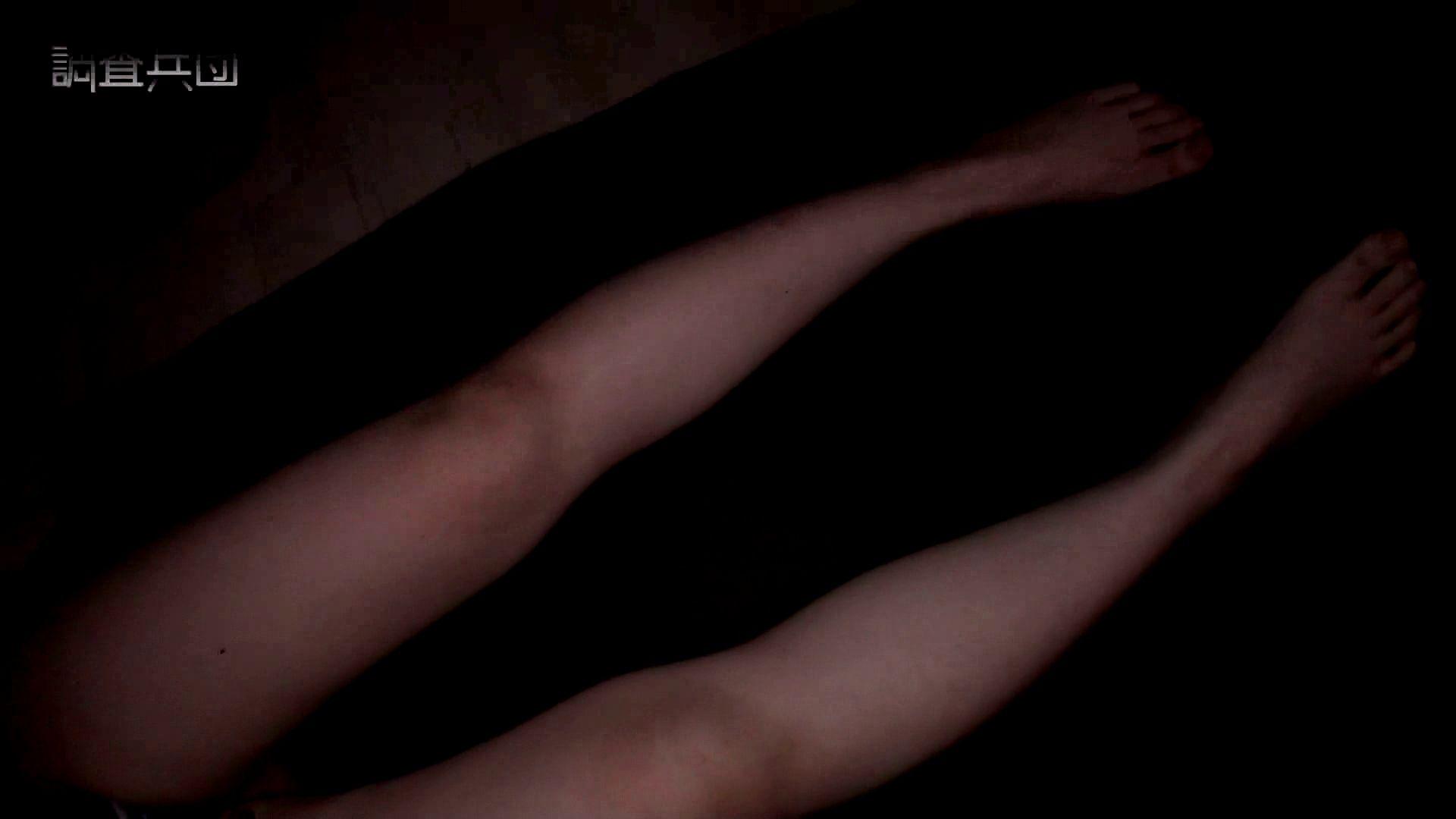 ~反撃の悪戯~vol.27 白目ひんむきOL・みほこ【前編】 エッチなOL  108枚 16