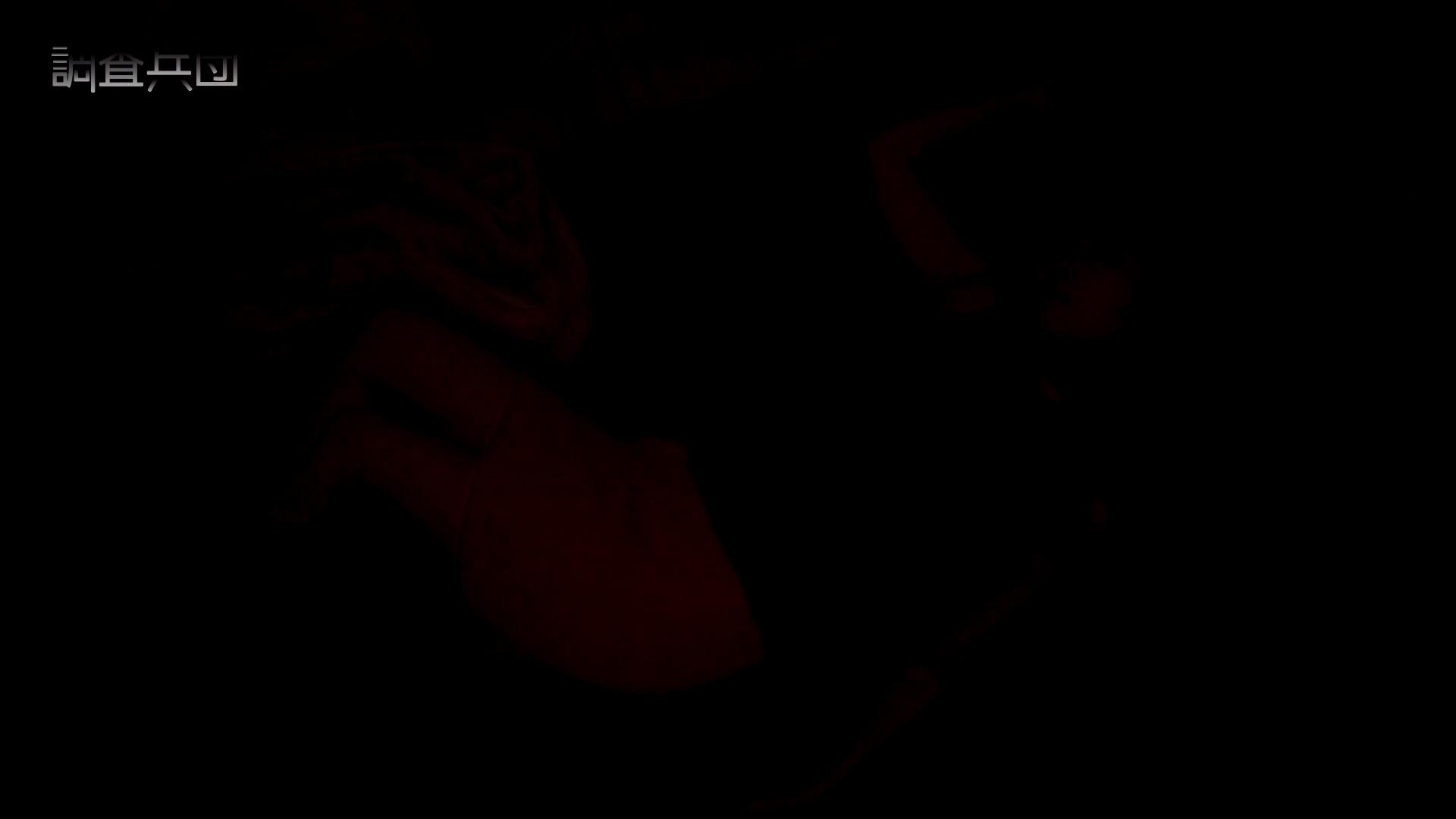 ~反撃の悪戯~vol.27 白目ひんむきOL・みほこ【前編】 エッチなOL   悪戯  108枚 53