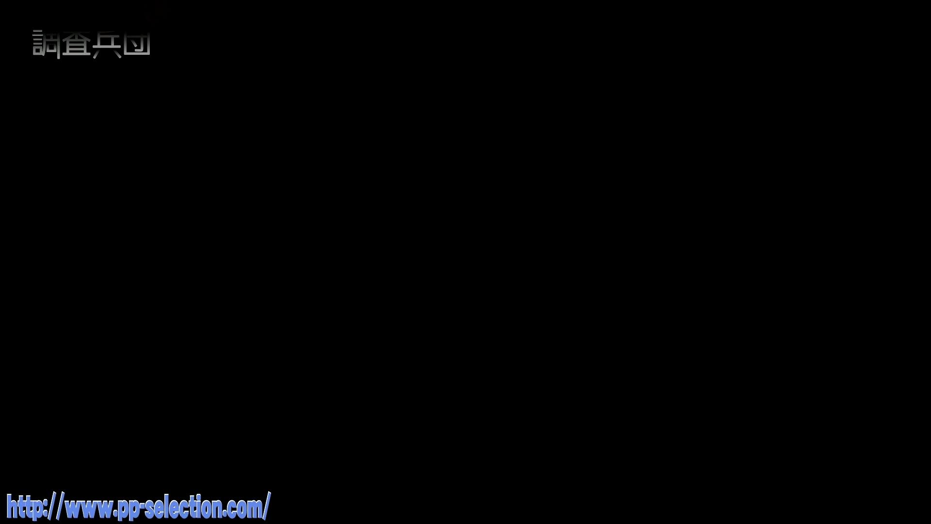 ~反撃の悪戯~vol.34 何にも知らないアニヲタの子【後編】 エッチなOL | 悪戯  86枚 21