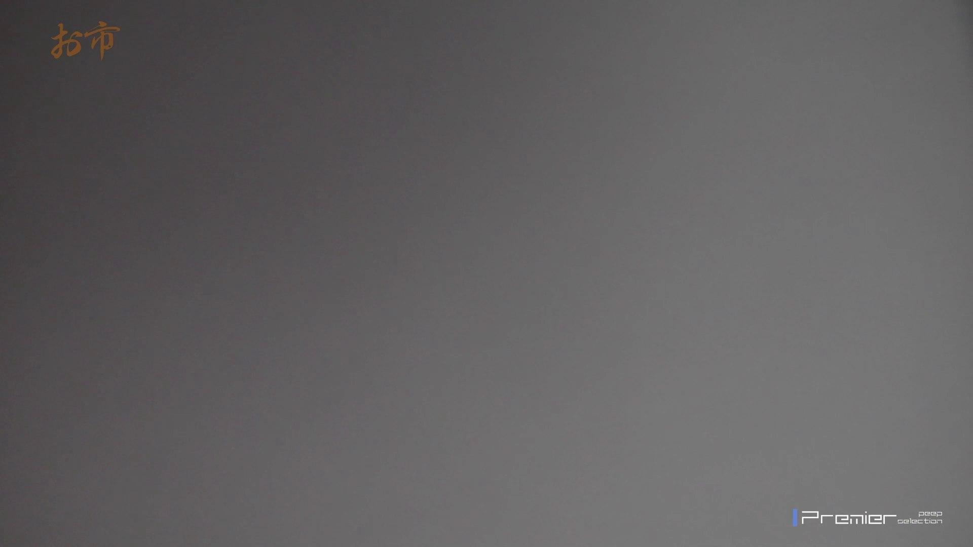 潜入!!台湾名門女学院 Vol.14 ラストコンテンツ!! 盗撮 オマンコ動画キャプチャ 88枚 6