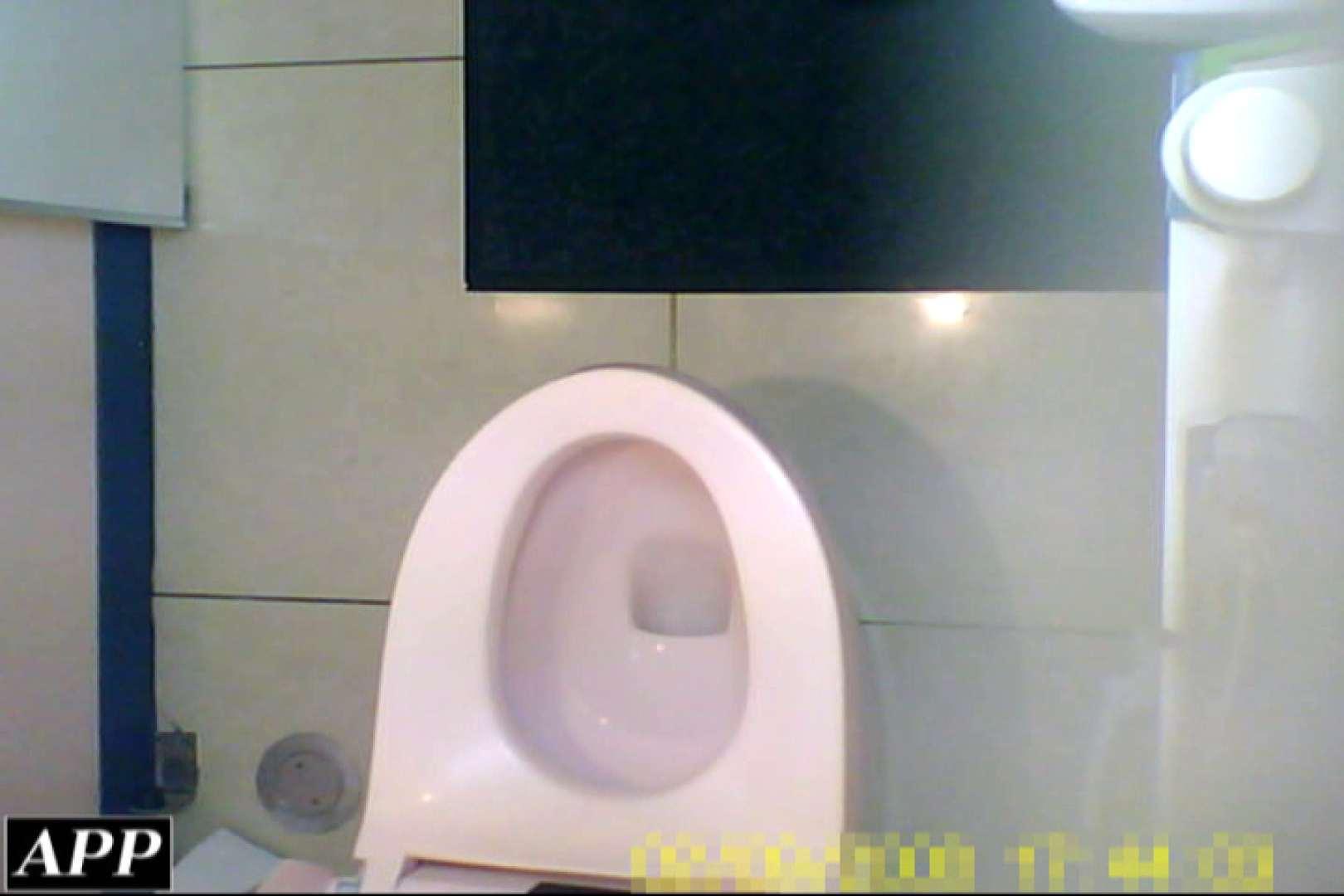 3視点洗面所 vol.09 リアルマンコ ヌード画像 99枚 21