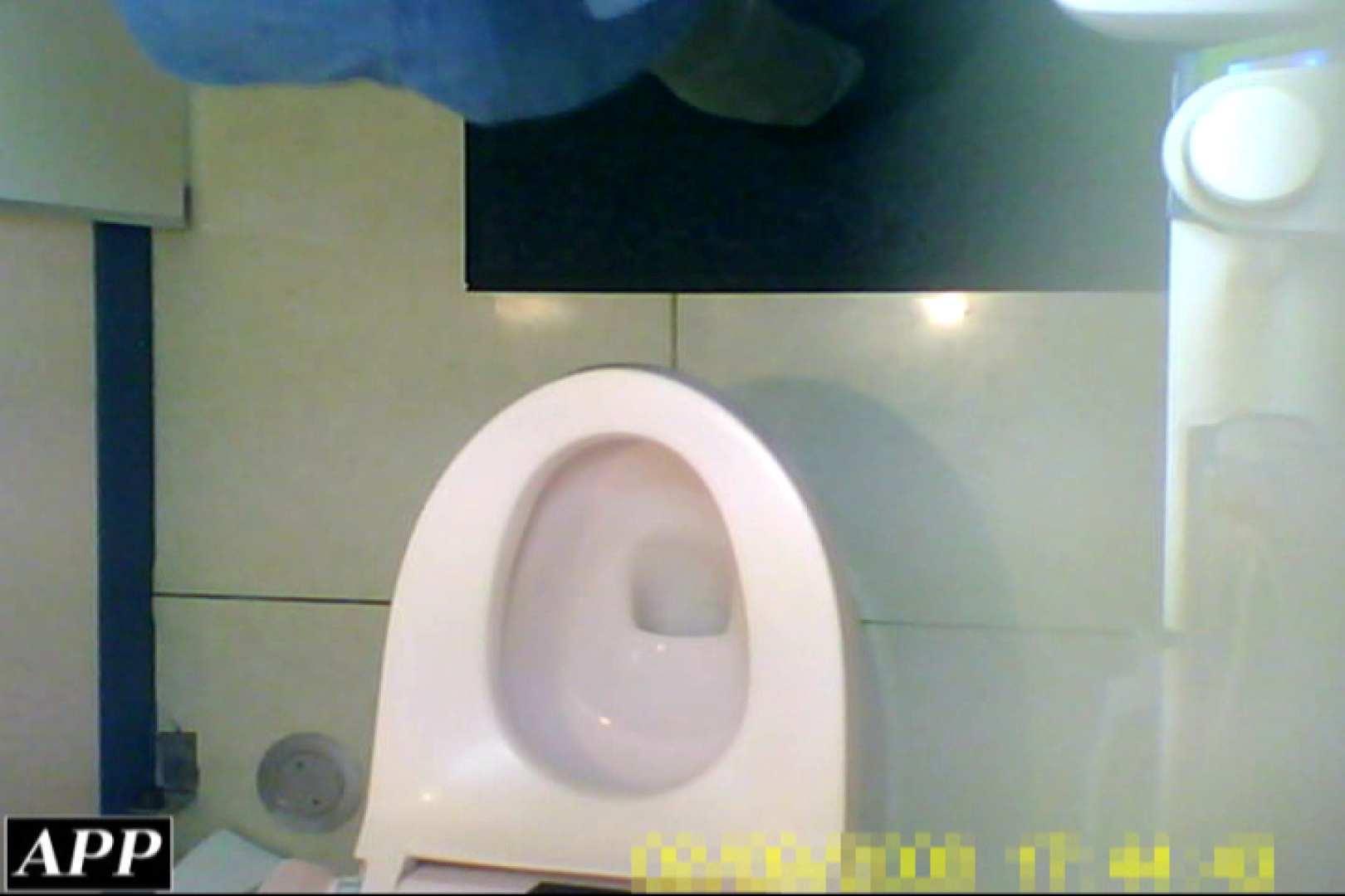 3視点洗面所 vol.09 洗面所 | エッチなOL  99枚 25