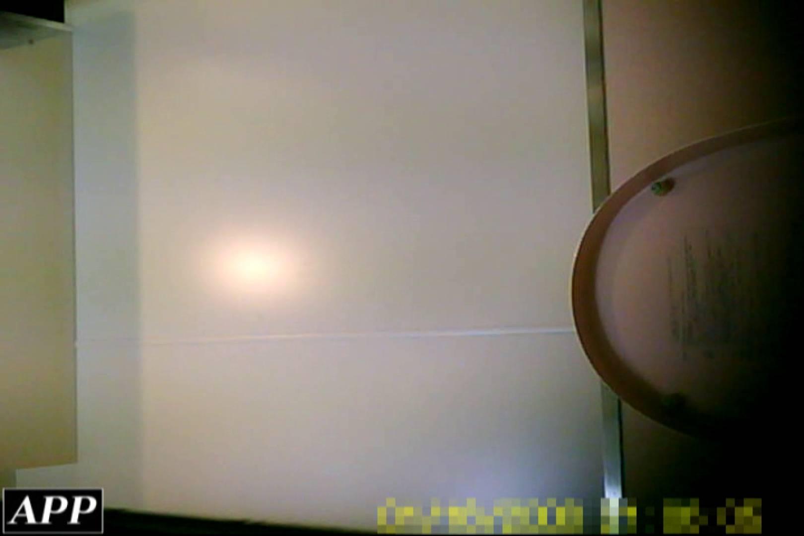 3視点洗面所 vol.09 肛門 オメコ動画キャプチャ 99枚 59