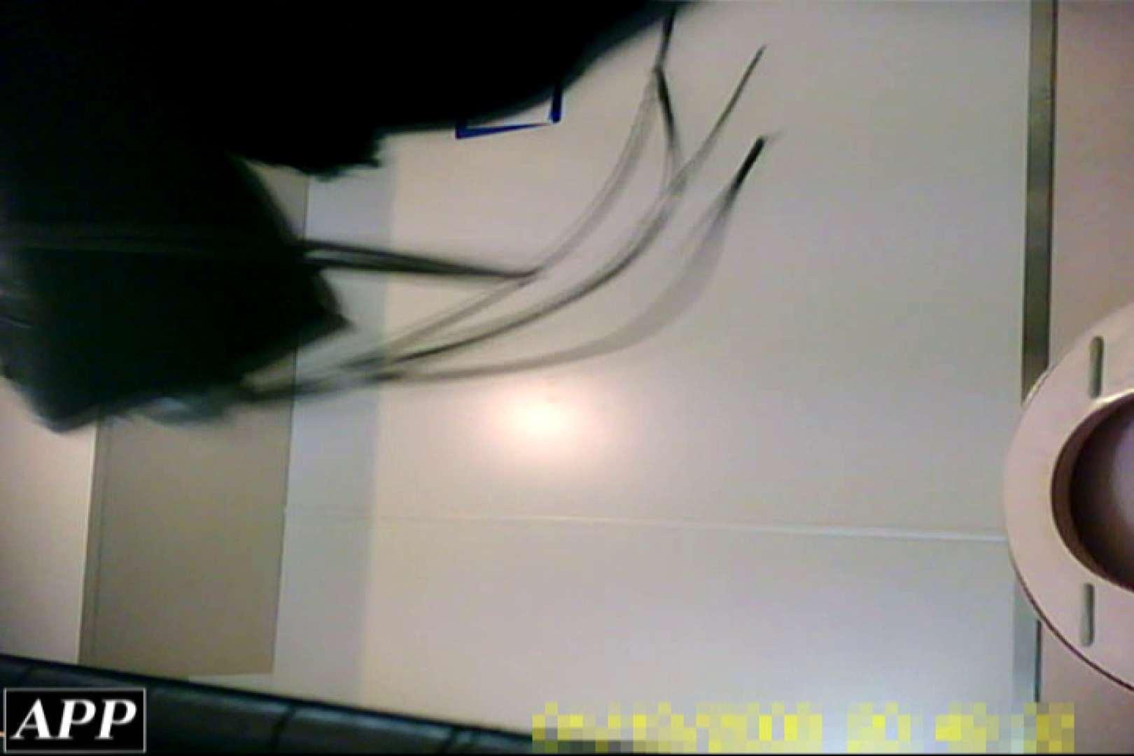 3視点洗面所 vol.135 エッチなOL 盗み撮り動画キャプチャ 101枚 80