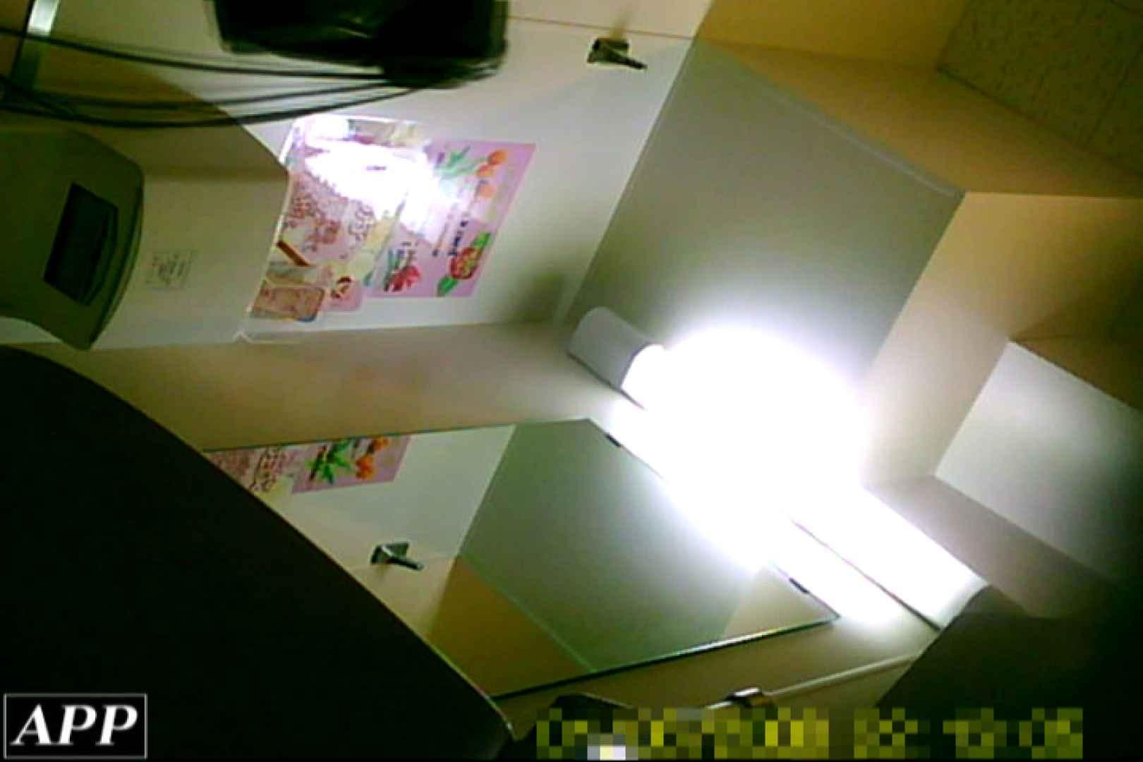 3視点洗面所 vol.135 オマンコ SEX無修正画像 101枚 94