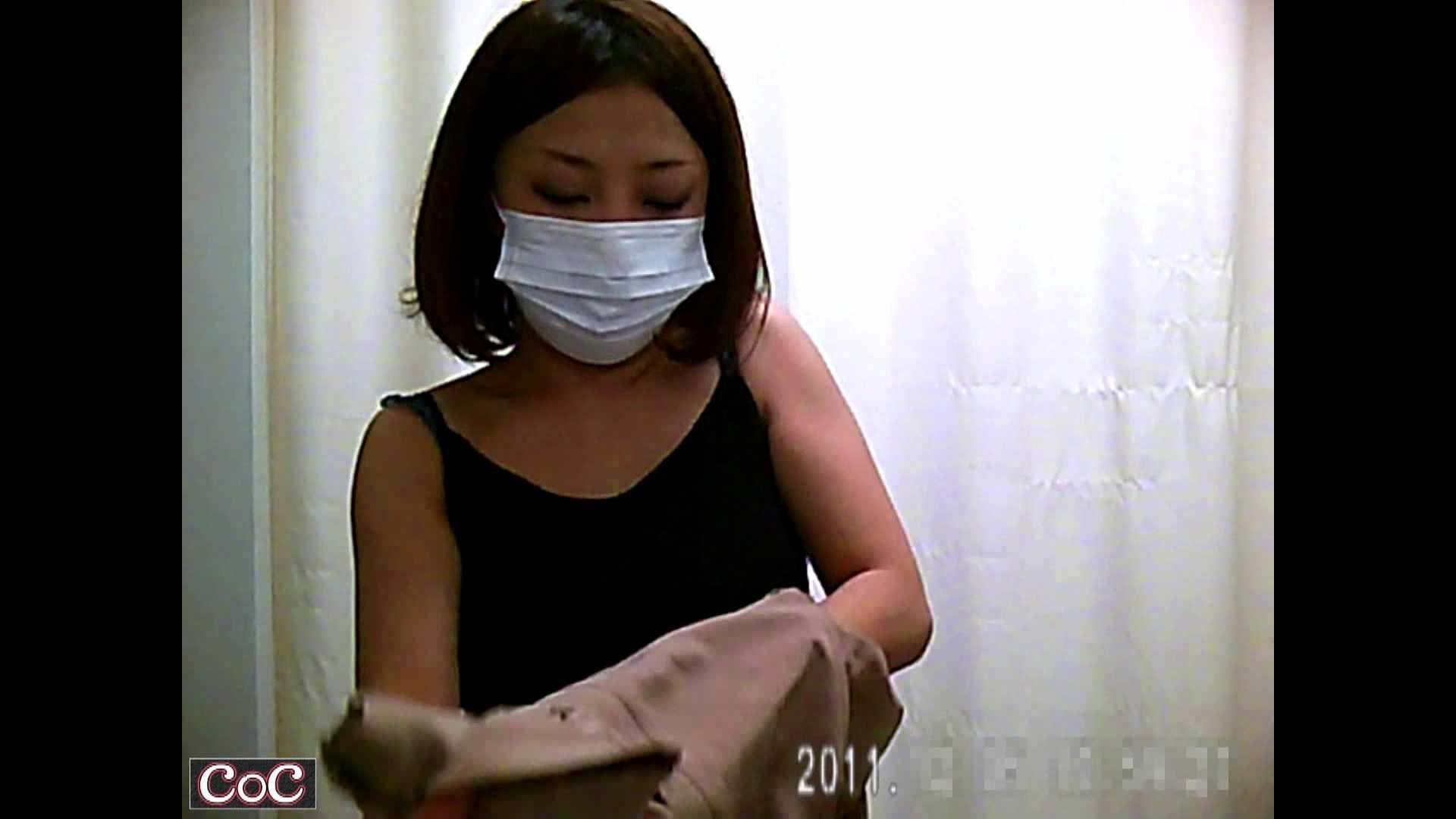 元医者による反抗 更衣室地獄絵巻 vol.184 エッチなOL  106枚 64