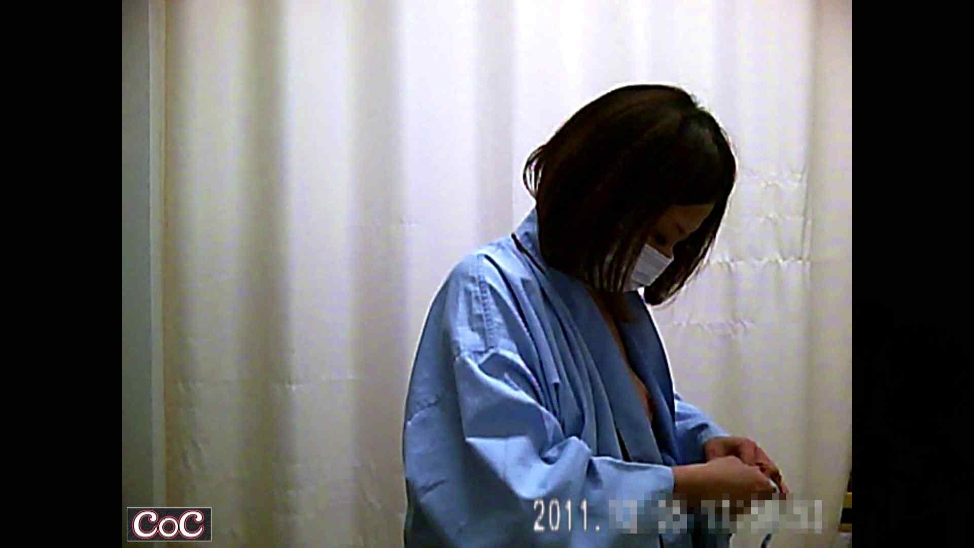 元医者による反抗 更衣室地獄絵巻 vol.184 エッチなOL  106枚 68