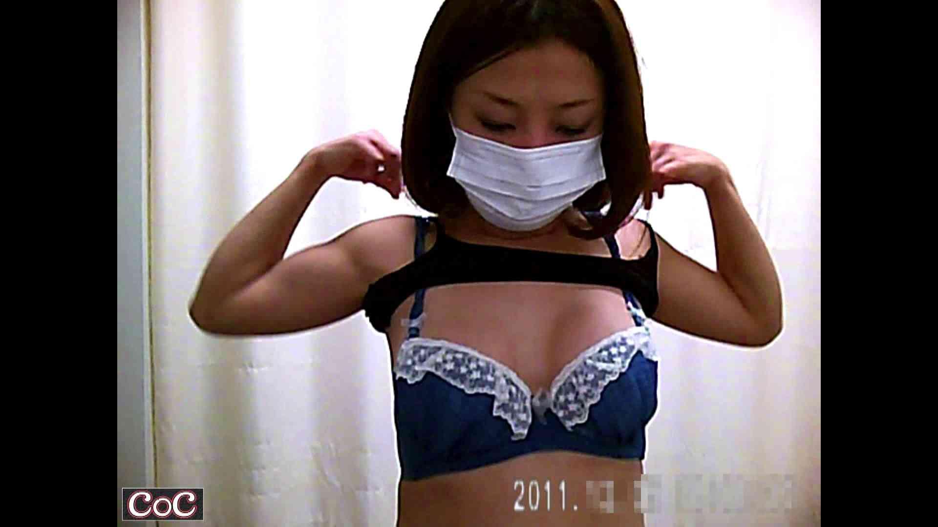 元医者による反抗 更衣室地獄絵巻 vol.184 エッチなOL | 0  106枚 77